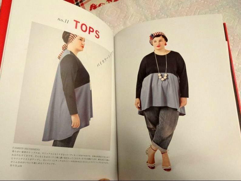 Japan Sew Along - pocchari top - csews.com