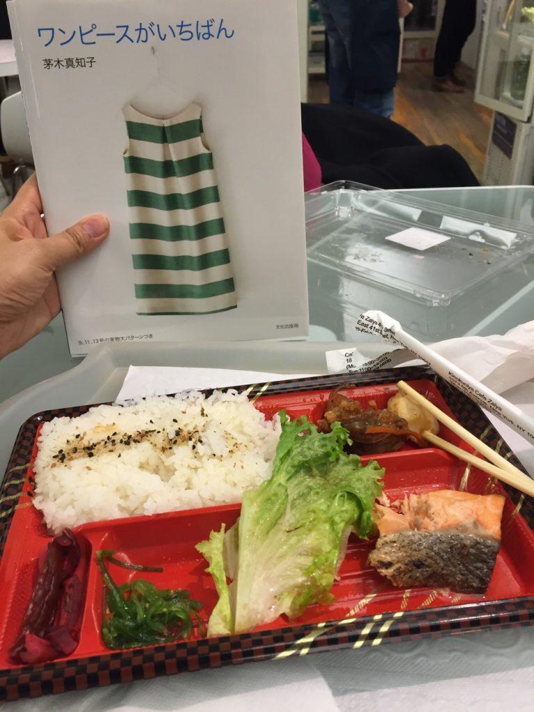 Japanese patterns & dinner - csews.com