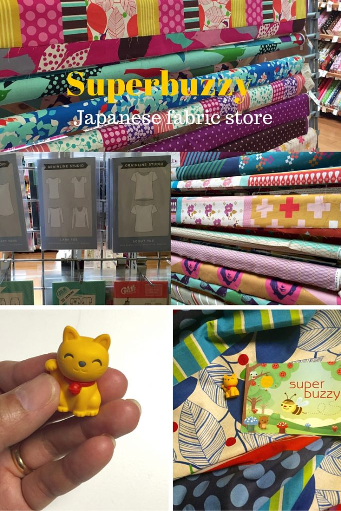 Superbuzzy - Craftcation 2016 - csews.com
