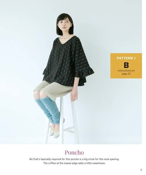 Stylish Wraps by Yohsiko Tsukiori - poncho B