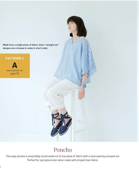 Stylish Wraps by Yohsiko Tsukiori - poncho A